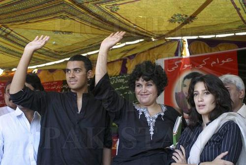 Zulfiqar Ali Bhuttos Family Public Relations Pakistan - Bhutto family